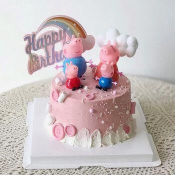 新鲜定制水果蛋糕全国哈尔滨大庆乌鲁木齐同城配送当日送达 小猪佩奇