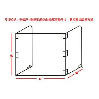 餐桌隔离板  防飞沫档板 透明餐桌隔离挡板防护分隔板
