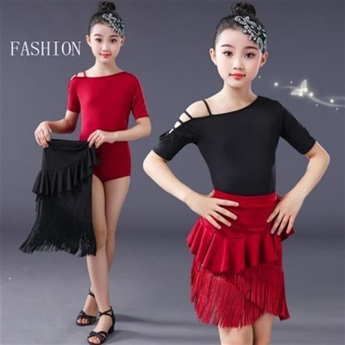 重庆四川儿童拉丁舞服装女分体练功服鱼骨流苏拉丁舞