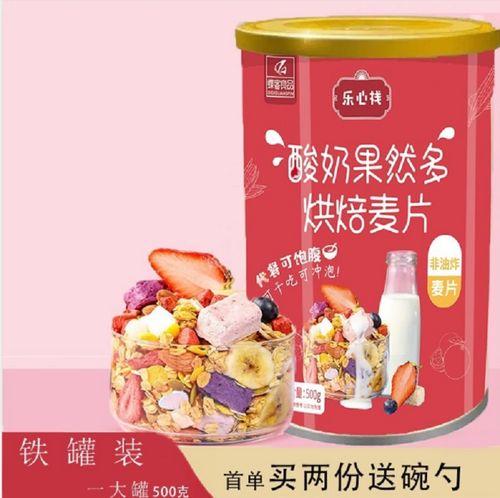 铁罐装酸奶果粒麦片早餐麦片即食干吃水果燕麦片坚果燕麦片泡奶非脱脂