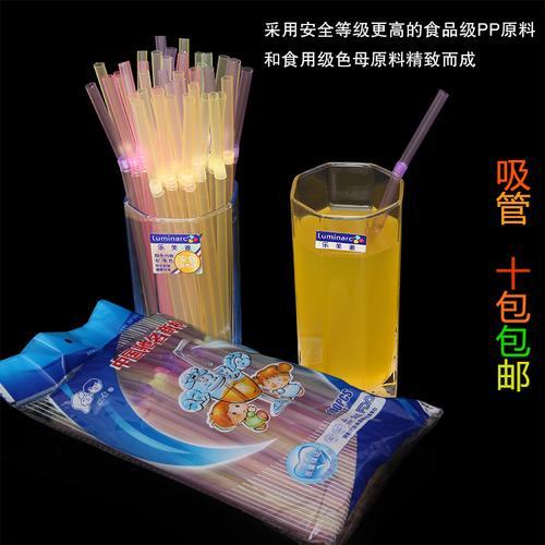 彩色艺术吸管一次性塑料吸管珍珠奶茶吸管可打折果汁