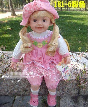 布娃娃玩具 会说话的娃娃 儿童女孩礼物 智能芭比娃娃