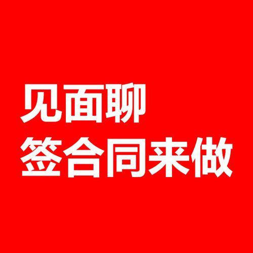保亭app制作开发 定做直播商城购物app网站建设小程序