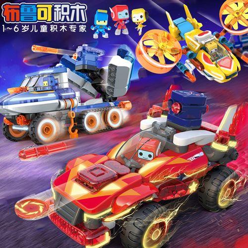 遥控版套装赤红闪电拆装光辉之翼拼装机甲小汽车百变布鲁可小队.