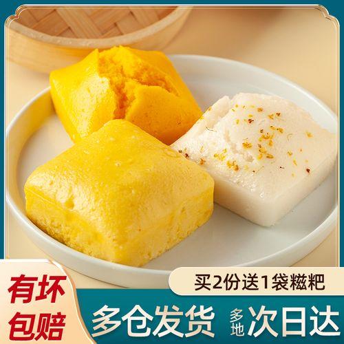 融厨桂花糕红糖发糕传统糕点粗粮玉米糕手工蒸方糕馒头早餐半成品