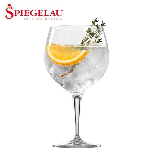 德国进口spiegelau诗杯客乐鸡尾酒杯金汤力杯特饮杯