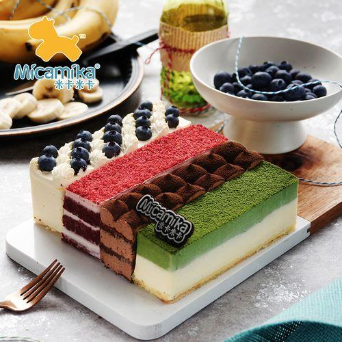 micamika拼接彩虹生日蛋糕网红抹茶慕斯芝士巧克力下午茶甜品零食