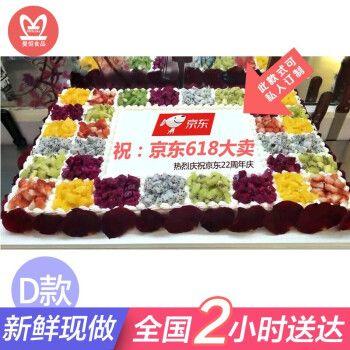 同城配送当日送达创意定制企业品牌logo团建开业活动大型蛋糕全国订做