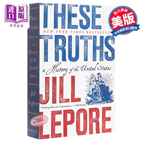 these truths a history of the united states jill