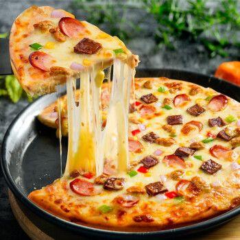 拉丝家用比萨饼匹萨原材料加热即食 【家庭微波版】7寸/180g法式牛肉
