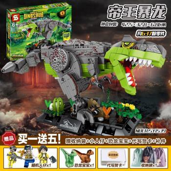 兼容乐高恐龙侏罗纪公园7积木大号霸王龙8拼装双脊9暴虐龙机甲绝版