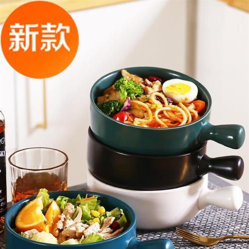 手柄碗单个创意家用面碗烤碗烤箱用烘焙甜品碗日式沙o