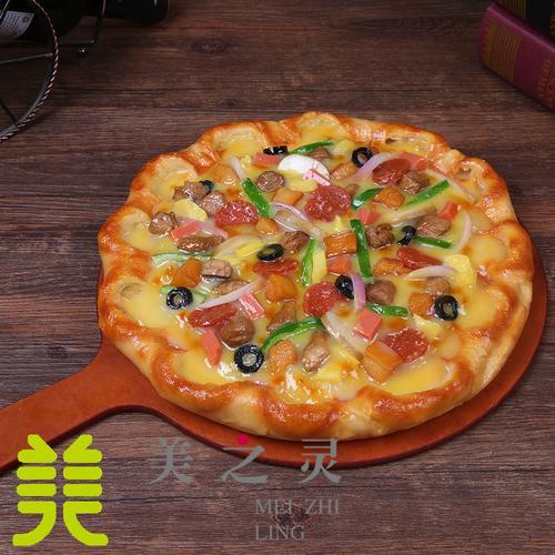 定制新品仿真水果培根花边披萨食物食品模型假菜样品