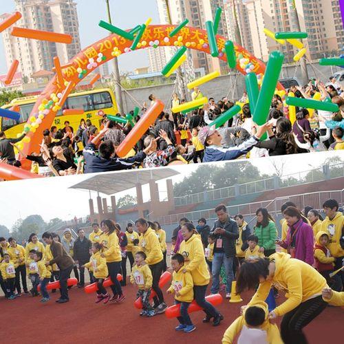 空气棒幼儿园亲子活动加厚儿童校运动会饰品啦啦队手持棒加油棒.