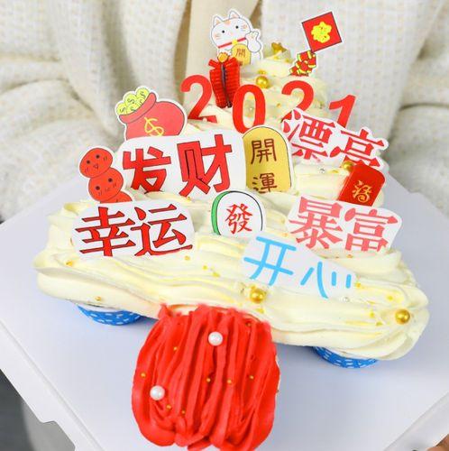 2021网红款新年祝福语发财幸运漂亮插牌 生日蛋糕插牌