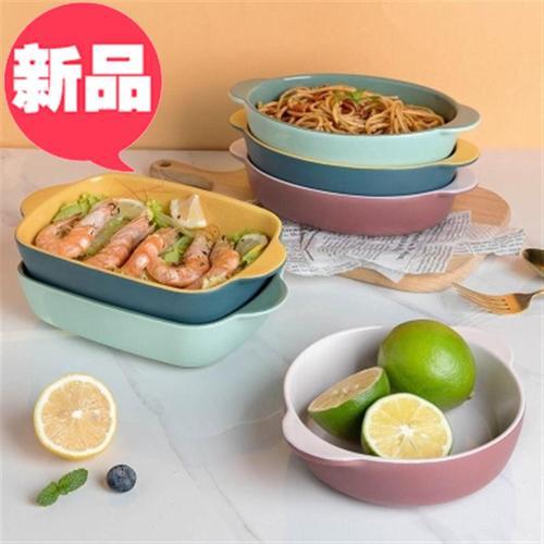 烤盘烘焙焗饭碗盘烤箱专v用碗家用简约烤碗双耳碗陶瓷
