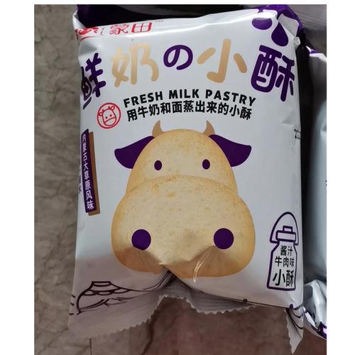 蒙田鲜奶小酥内蒙古特产烤馍片饼干养胃整箱零食好吃