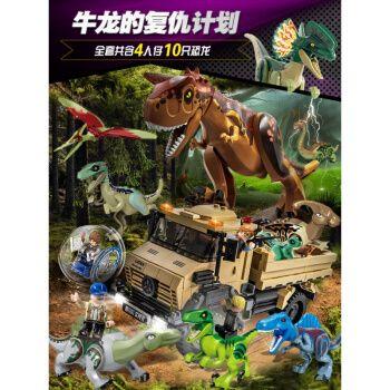 兼容乐高恐龙侏罗纪公园 恐龙樂高积男孩子拼装霸王龙