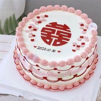 网红喜字蛋糕同城订婚结婚婚礼周年纪念日复古搪瓷杯蛋糕上海广州