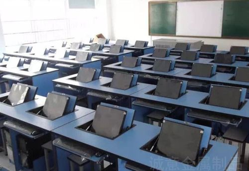 翻转器电脑桌培训中心翻转桌半嵌入式电脑桌单人双人