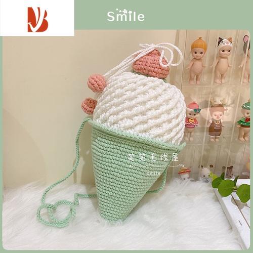 三维工匠笑笑毛线屋 甜筒冰淇淋手工diy材料包编织可爱礼物清爽斜跨束