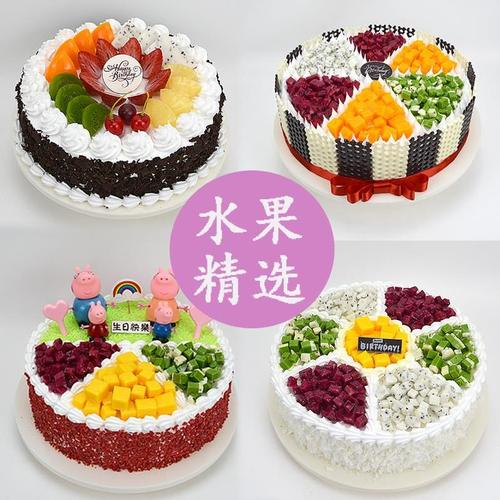 生日蛋糕模型新款个性儿童卡通定制流行小型蛋糕店玫瑰花蛋糕模具