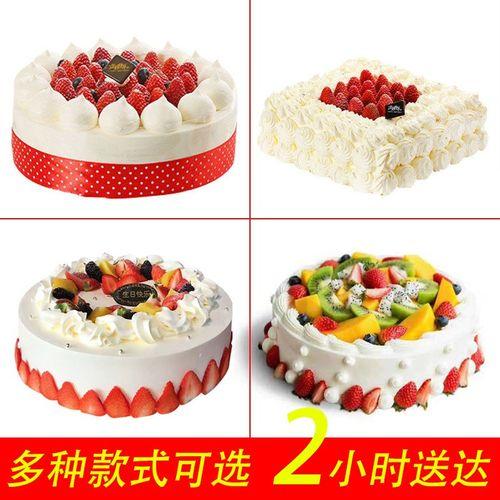 草莓蛋糕生日蛋糕厦门福州漳州泉州三明莆田南平宁德
