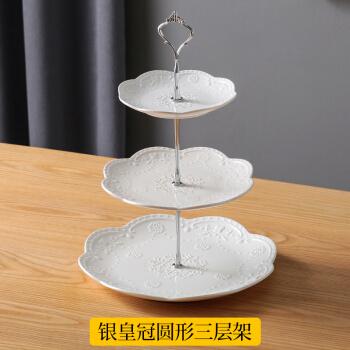 冷餐摆台蛋糕点心摆设架子英式下午茶点心盘欧式陶瓷蛋糕点心展示架