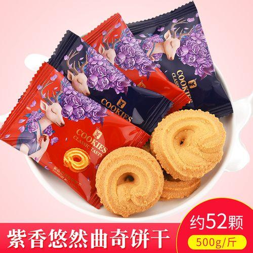 阿q熊曲奇饼干 办公休闲零食品早餐饼干 结婚婚礼喜饼糖果500g
