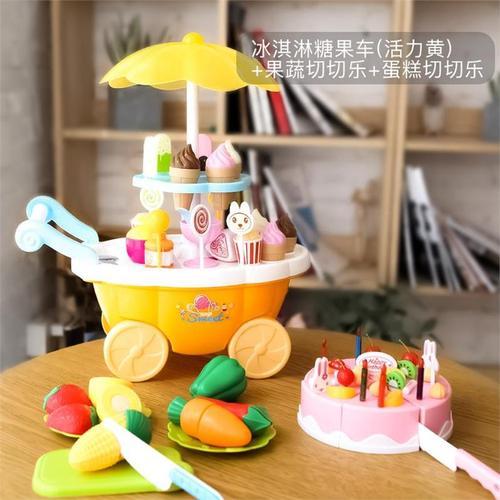 小孩子创意卡通颜色认知可爱售卖新款生日礼物男童冰淇淋推车玩.