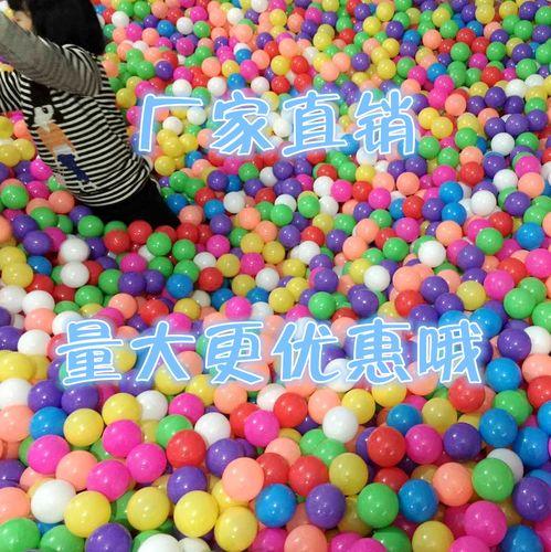 小孩塑料球彩色球装饰儿童复古球球大房子套餐大型海洋海洋球