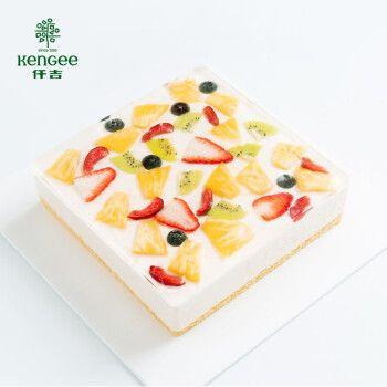 生日蛋糕同城配送 慕斯水果蛋糕巧克力 武汉三环内免费配送 凤梨酸奶