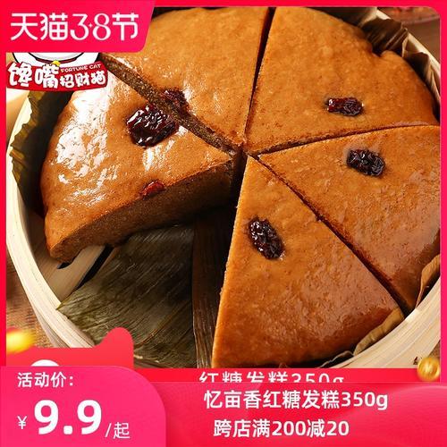 忆亩香红糖红枣发糕350g传统龙游正宗糕点早餐特产馒头点心糯米糕