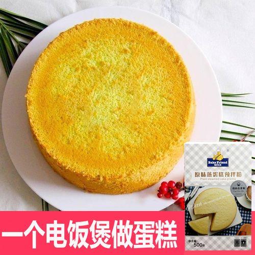 做蛋糕的食材电饭锅蒸蛋糕免烤全套家用自制生日蛋糕