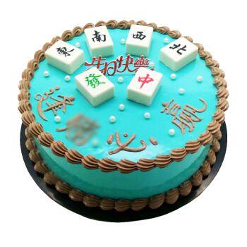 父亲节抖音网红照片生日蛋糕全国同城配送数码蛋糕成.