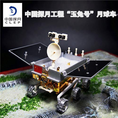 1:16玉兔号月球车合金模型登月探测器航天工程嫦娥五号纪念品热卖