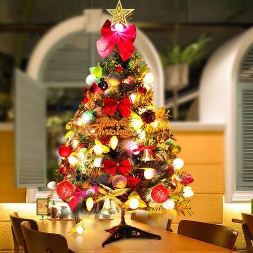桌面60cm发光1.5米加密圣诞树套餐装饰品圣诞节家用