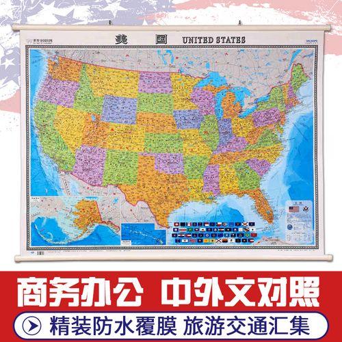 17*0.86米 大张美国地图 亚膜无缝整张挂图