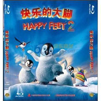 快乐的大脚2(蓝光碟 bd+dvd 特价促销)