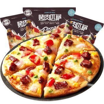 烤肉匹萨188g*3 冷冻食品 烘焙食材 西式烘焙 马苏里拉芝士披萨半成品