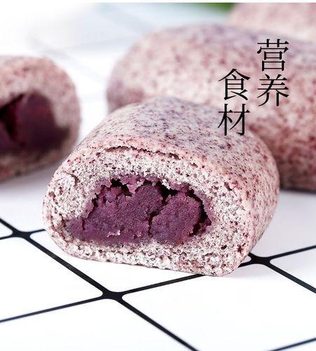 舒汇紫薯包 紫米紫薯馅包 粗粮夹心早餐面包 冷冻早餐