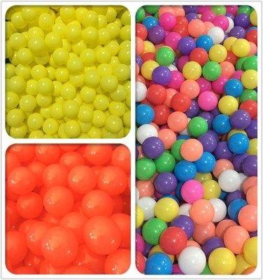 儿童海洋球婴儿玩具球池波波球小孩彩色球弹力的波波