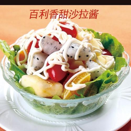 沙拉酱水果蔬菜沙拉甜辣酱汉堡披萨手抓饼酱番茄酱寿司酱100g