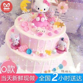 儿童生日蛋糕全国同城配送当日送达男孩女孩生日礼物可爱猫咪玩偶主题