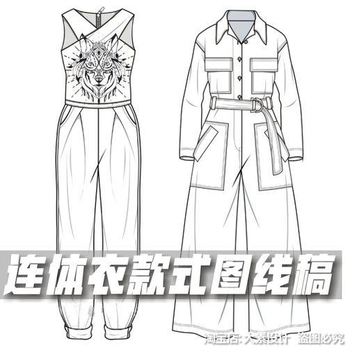 k39女装连体服 连体衣 服装设计款式图 cdr ai矢量图