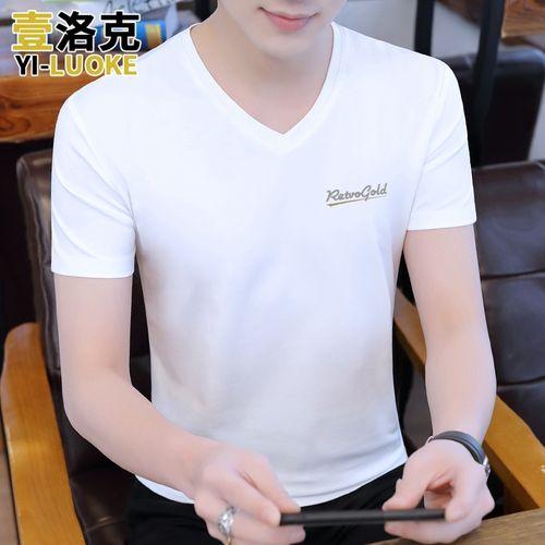 2021新款纯棉短袖t恤男士上衣服v领体恤韩版冰丝光棉