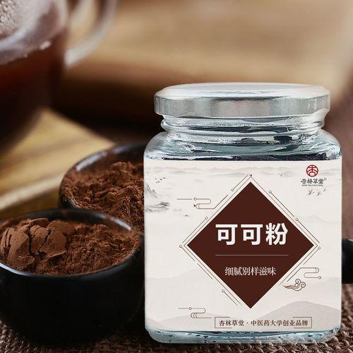 可可粉coco粉巧克力粉烘焙蛋糕抹茶粉原料冲饮热可可拿铁 可可粉2罐