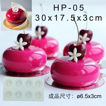 法式蛋糕模慕斯甜品硅胶模西点蛋糕模具爱心慕斯烘焙模家用耐高温 hpj