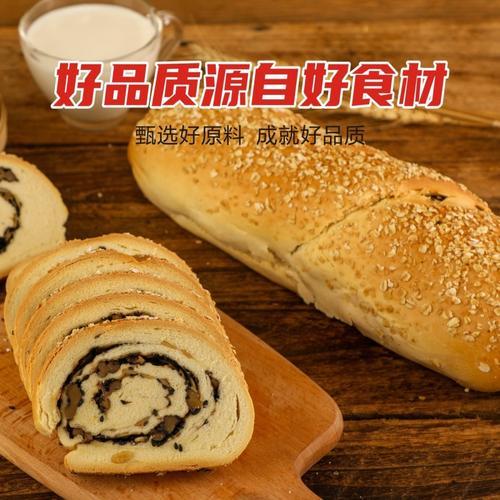 大列巴面包切片俄罗斯风味全麦刷脂早餐无糖轻食代餐
