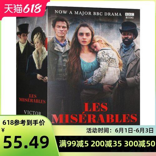 悲惨世界 les miserables 英文原版小说 电视剧版 雨果经典文学名著